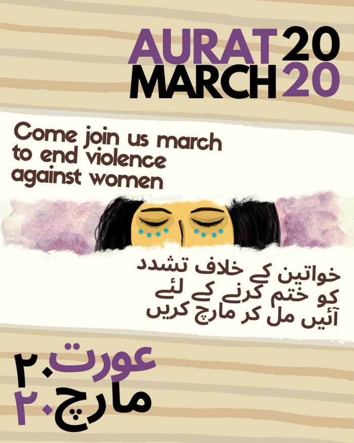 aurat march 2020 poster.png